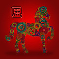 2014 Chinese Wood Gear Zodiac Horse Red Background by Jit Lim