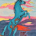 2014 Year Of The Horse by Michael C Crane