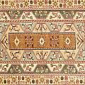 Turkish Carpet by Emirali  KOKAL