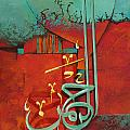 Islamic Calligraphy by Corporate Art Task Force