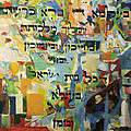 Kaddish by David Baruch Wolk