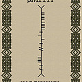 Smith Written In Ogham by Ireland Calling