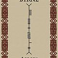Byrne Written In Ogham by Ireland Calling