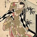 Japan: Tale Of Genji by Granger