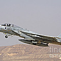 An F-15c Baz Of The Israeli Air Force by Ofer Zidon