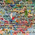 Rabba Bar Rav Hanan by David Baruch Wolk