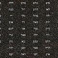 72 Names Of God by James Barnes