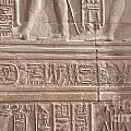 Kom Ombo Temple by Carol Ailles