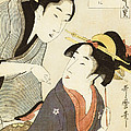 A Double Half Length Portrait Of A Beauty And Her Admirer  by Kitagawa Utamaro
