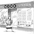 The Wine Station by Joe Dator