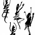 Abstract Dancers In Black And White by Kerstin Ivarsson