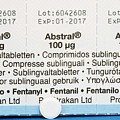 Abstral Painkiller Drug by Dr P. Marazzi/science Photo Library