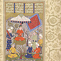 Accession Of Shiruy by British Library
