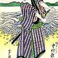 Actor Nakamura Utaemon 1813 by Padre Art