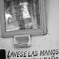 Advertencia by Agus Aldalur