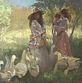 Afternoon Gathering by Betty Jean Billups