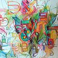 Alef Bais 12 by David Baruch Wolk