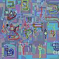 Alef Bais 1f by David Baruch Wolk