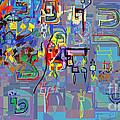 Alef Bais 1l by David Baruch Wolk