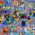 Alef Bais 1y by David Baruch Wolk