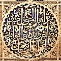 Alhambra Panel by Jane Rix