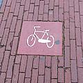 Amsterdam Bicycle Lane by Alex Vishnevsky