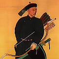 An Officer Of The Qing Army by Mountain Dreams