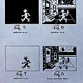 Animation Patent by Dan Sproul