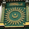 Arabic Calligraphy And Prayer On Gaffoor Mosque Singapore by Imran Ahmed