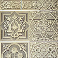 Arabic Tile Designs  by Anonymous