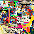Atomic Bomb Of Purity 2b by David Baruch Wolk