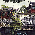 Autumn Lake Reflection by Alfred Ng