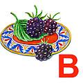 B Art Alphabet For Kids Room by Irina Sztukowski