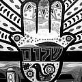 Bar Bat Mitzvah Hamsa by Pristine Cartera Turkus