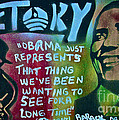 Barack And Fifty Cent by Tony B Conscious