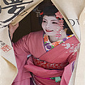Beautiful Japanese Woman by Juli Scalzi