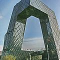 Beijing China's Architecture by Russ Harris