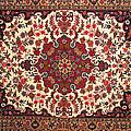 Bijar Red And Khaki Silk Carpet Persian Art by Persian Art