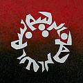 Bismillah by Jalal Gilani