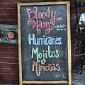 Bloody Marys by Brenda Bryant
