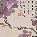 Blossoms by Chen Hongshou