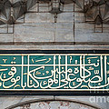 Blue Mosque Calligraphy by Rick Piper Photography