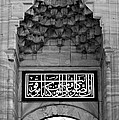 Blue Mosque Portal by Rick Piper Photography