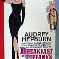 Breakfast At Tiffany's by Cool Canvas