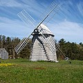 Brewster Windmill by Catherine Gagne