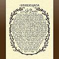 Bronze Frame Antique Desiderata Poem by Desiderata Gallery