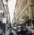 Busi Street by Piero Lucia