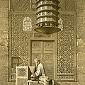 Cairo Funerary Or Sepuchral Mosque by Emile Prisse d'Avennes
