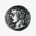 Carthaginian Coin. Minted In Spain by Everett
