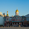 Cathedral Of Our Lady Of Kazan by Alexander Senin